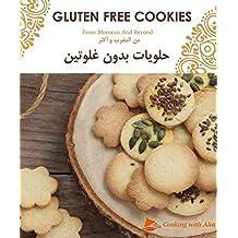 Gluten Free Cookies / حلويات بدون غلوتين (CookingWithAlia Series Book 3) (English Edition)