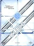 Cube & Cube 2: Hypercube [2 DVDs] - Maurice Dean Wint, Nicole de Boer, Nicky Guadagni, Kari Matchett, Geraint Wyn Davies