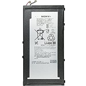 Original Sony Li-Polymer Festeinbau Akku LIS1569ERPC mit 4500 mAh für Sony Xperia Z3 TABLET Compact SGP611 / SGP612 - 1286-0138, bulk