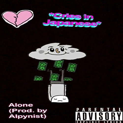 Alone [Explicit]