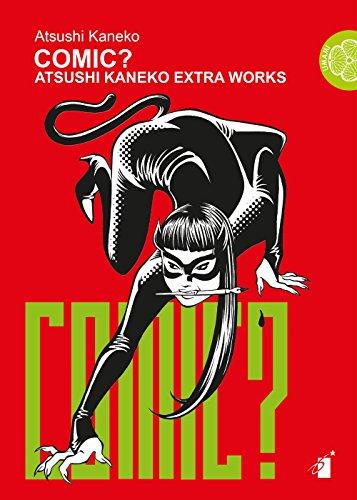 Comic? Atsushi Kaneko extra works