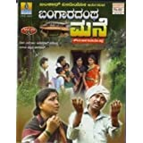 Amazon in: Kannada - TV Shows: Movies & TV Shows