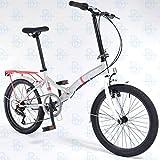 Best Folding Bicycles - Universal Wayfarer 20