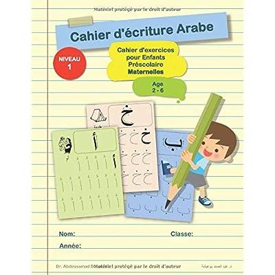Cahier d'écriture Arabe : Cahier d'exercices pour Enfants préscolaire Maternelles: âge 2 à 6 ans - NIVEAU 1