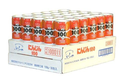zanahorias-furano-100-latas-160gx30