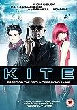 Kite [DVD] [Reino Unido]