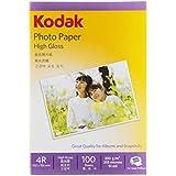 Kodak Photo Paper High Gloss 4 Inch x 6 Inch, 100 Sheet 200 GSM