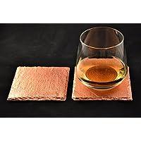 Untersetzer / Glasuntersetzer, Schiefer veredelt mit Blattkupfer, 2er Set