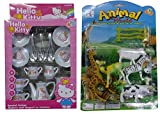 S S TRADERS (SET OF 2) - 14 Peices Kitchen Cup set with Funny Animal World For Kids,Good Gift Item For Kids