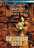 Alice Cooper: Brutally Live [DVD]
