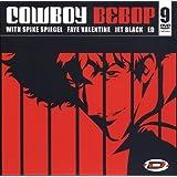 Cowboy Bebop - Die komplette Serie