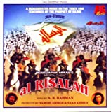 Al-risalah(indian/urdu/ethnic/folk/A.R.Rehmaan) by Mohammad salamat (2008-01-25)