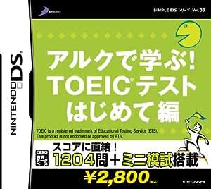 Simple DS Series Vol. 38: Arc de Minitsuku! TOEIC Test Start[Import Japonais]