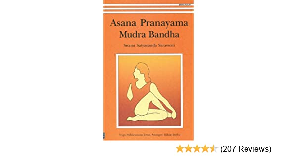 Buy asana pranayama mudra bandha book online at low prices in india buy asana pranayama mudra bandha book online at low prices in india asana pranayama mudra bandha reviews ratings amazon fandeluxe Image collections