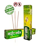 #7: Aroma Natural Mosquito Incense Stick Repellent Citronella (100% Natural Ingredients) Machchar Agarbati/Herbal Mosquito Repellent Agarbatti Sticks (120 + 120 Incense Sticks)(Pack of 2)