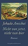 """Nicht von jetzt, nicht von hier: """"Würzburg liest ein Buch"""" - Jehuda Amichai"""