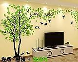 Liike Wandaufkleber 3D Wandbilder Großer Baum Für Wohnzimmer Schlafzimmer Sofa Hintergrund Tv Hintergrund Wandaufkleber Home, Hellgrün