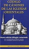 Código de Cánones de las Iglesias Orientales (NORMAL)