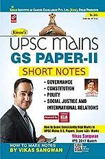 Kiran's UPSC Mains GS Paper II Short Notes English - 2332