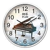 HONGYUANZHANG Piano Wanduhr Musik Klassenzimmer Aufhängen Watch Piano Zimmer Stumm Stumm Uhr Konzertsaal Piano Clock (30 * 30 cm) Weiß