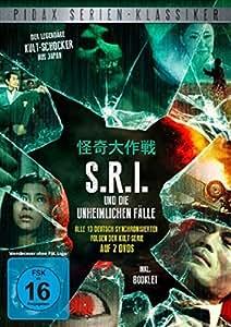 SRI und und die unheimlichen Fälle - Alle 13 deutschen Folgen der Kultserie - (Pidax Serien-Klassiker)[2 DVDs]