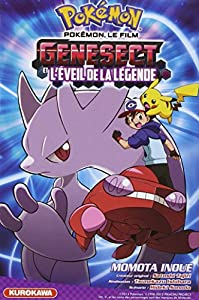 Pokémon, le film : Genesect et l'éveil de la légende Edition simple One-shot