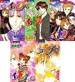 Imadoki! 1-5 Complete Set [Japanese] -