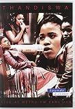 Live at Metro FM Sabc - Johannesburg [DVD]