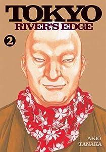 Tokyo River's Edge Edition simple Tome 2