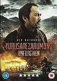 Unforgiven (Yurusarezarumono) [DVD] [2014]