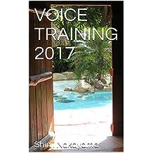 La lotta vocale  Appoggio (Japanese Edition)