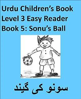 Sonu's Ball (Urdu Children's Book Level 3 Reader  5) by [Verma, Dinesh]