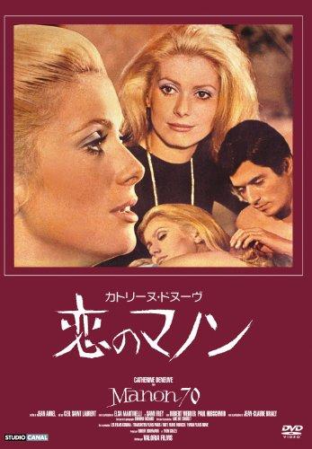 Bild von Manon 70 [DVD-AUDIO]