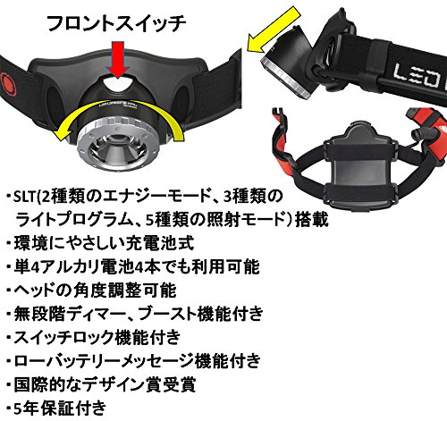 51rydImm%2BkL - LED Lenser LED7298 H7R.2 Rechargeable Head Lamp - powerful 300 lumens and 160m beam range using advanced spot to flood optic - gives long range beam and wide spread illumination