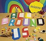 Songtexte von miaou - All Around Us