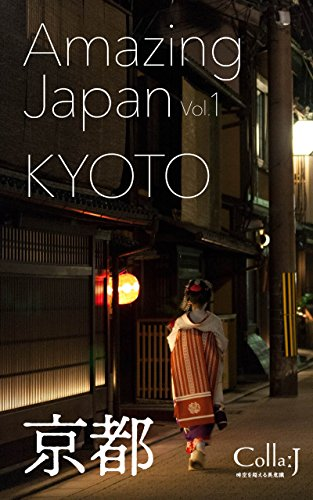 KYOTO: Amazing Japan Vol.1