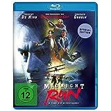 Midnight Run - 5 Tage bis Mitternacht [Blu-ray]