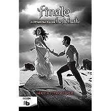 Finale (Saga Hush, Hush 4) (B DE BOLSILLO)