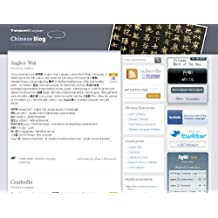 Mandarin Chinese Blog