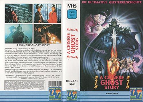 Bild von A Chinese Ghost Story [VHS]