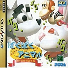 Baku Baku Animal: Sekai Shiikugakari Senshuken [Japan Import]