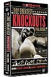 202 Greatest Knockouts [DVD]