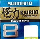 SHIMANO Kairiki 8, 150 Meter, Mantis Grün, 0.160mm/10.3kg, 8fach Geflochtene Angelschnur,...