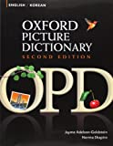 Oxford Picture Dictionary English-Korean Edition: Bilingual Dictionary for Korean-speaking teenage and adult students of English.