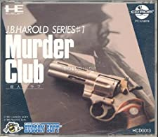 JB Harold Murder Club - PC Engine CD - JAP