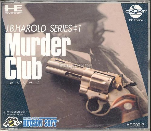 Jb Video (JB Harold Murder Club - PC Engine CD - JAP)
