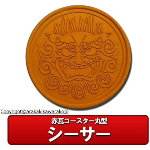 Water-absorbing Coaster Made From Genuine Japanese Red Tile [Shisa] by
