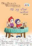 My Guru's Blessings, Book Fourteen: Bilingual - English and Punjabi (Satkar Kids 14)