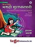 Std. 6, Marathi Sulabhbharti, English Medium, Maharashtra Board