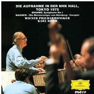 Brahms:Symphony No.1.etc [Shm-